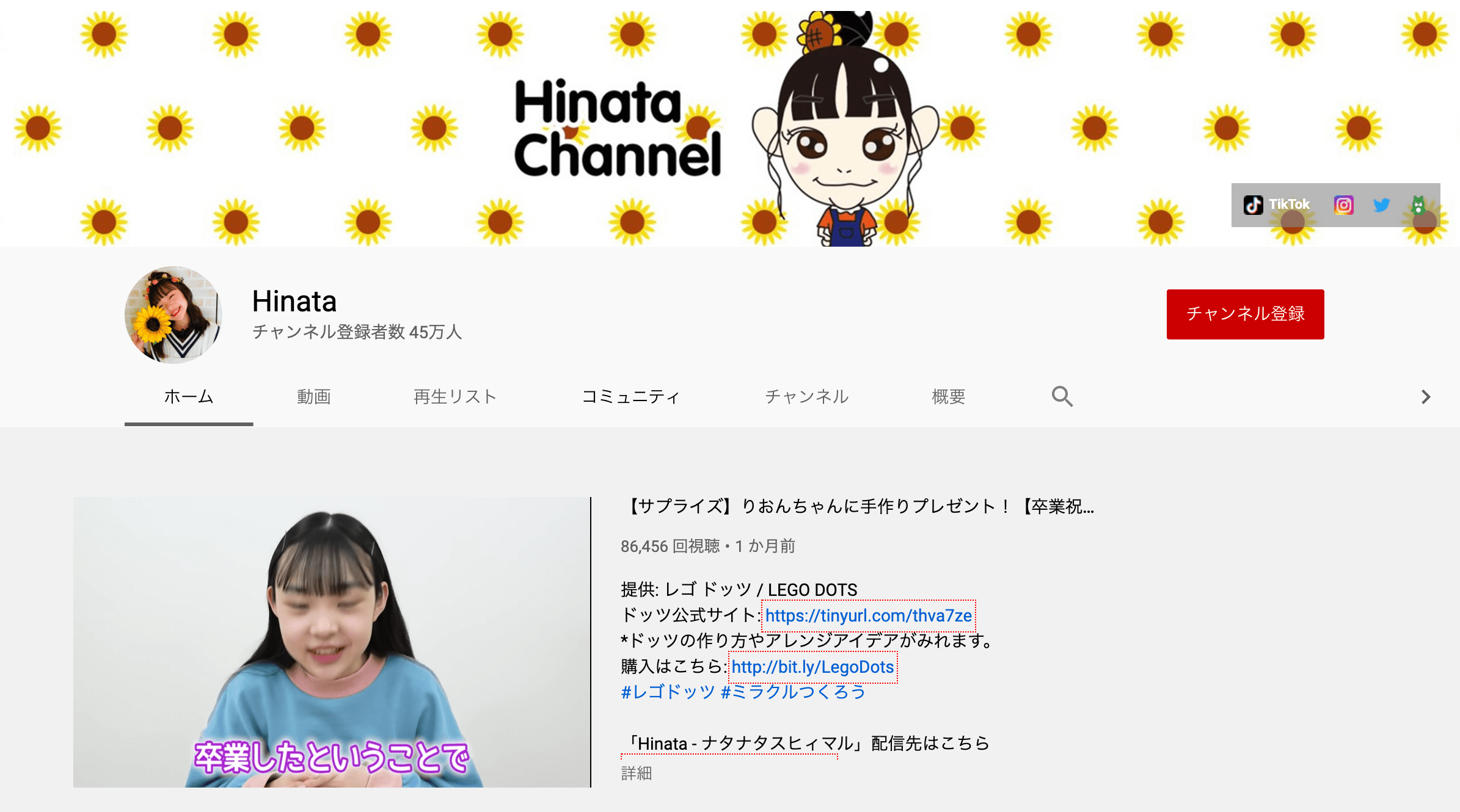 HinataYouTube